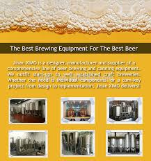 Small Picture Home Beer Brewing Equipment 50l Micro Homebrew Machinenano Mini