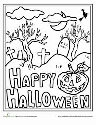 Happy Halloween Coloring Page Fall Fun Halloween Coloring