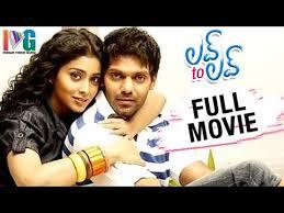 Telugu Womens Images Telug Love Felivr