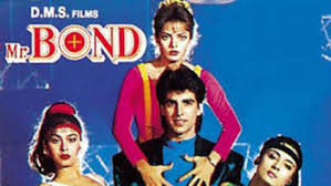Image result for film (mr bond)(1992)