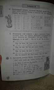 ГДЗ рабочая тетрадь по английскому языку класс Биболетова Выберите страницу рабочей тетради