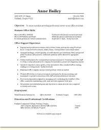Resume For Office Job Musiccityspiritsandcocktail Com