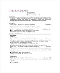 Paraeducator Resume Template - 5+ Free Word, Pdf Documents regarding  Paraprofessional Resume