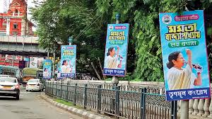 Tmc's Flex & Flags Adorn Bjp Rally Site
