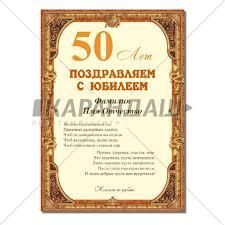 Купить грамоты и дипломы в Минске Дизайн печать купить готовые  День Рождения и Юбилей