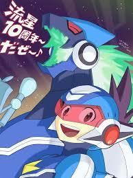 Force Character Design Rockman Corner Mega Man Star Force Character Designer