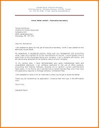 Sample Resume Email Introduction Sidemcicek Com