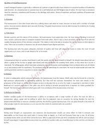 characteristics of a hero essay okl mindsprout co characteristics