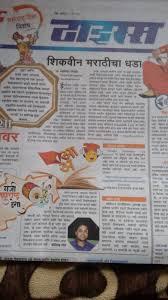 Learn Marathi Through English Learn Marathi Online Learn Marathi