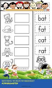 A bundle of 10 pages. 2 Rhyming Words Worksheet Kindergarten Coworksheets