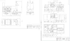 Курсовое проектирование Деталей машин курсовые работы и  Курсовой проект Разработка ГПМ для обработки детали типа втулка