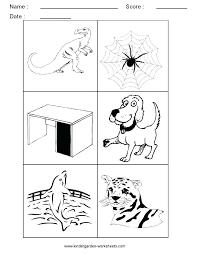 Number Worksheets For Kindergarten Secret Math Addition Ordering ...