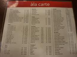 Start City Food Ala-cart Business