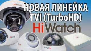 Бренд <b>HiWatch</b> компании Hikvision Digital Technology Co., Ltd.