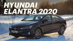 Больше не похожа на СОЛЯРИС. Hyundai Elantra 2020 (обзор и ...