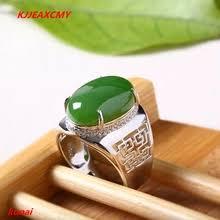 <b>kjjeaxcmy fine jewelry</b> 925 silver