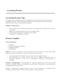 Accounting Resume Skills Accounting Resume Sample Pdf 5 638
