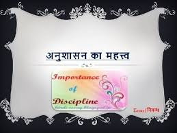 hindi essay on importance of discipline agrave curren agrave curren uml agrave yen agrave curren para agrave curren frac agrave curren cedil agrave curren uml agrave curren agrave curren frac  hindi essay on importance of discipline agravecurren133agravecurrenumlagraveyen129agravecurrenparaagravecurrenfrac34agravecurrencedilagravecurrenuml agravecurren149agravecurrenfrac34 agravecurrenregagravecurrensup1agravecurrencurrenagraveyen141agravecurrencurrenagraveyen141agravecurrenmicro agravecurrenordfagravecurrendeg agravecurrenumlagravecurreniquestagravecurrennotagravecurren130agravecurrensect