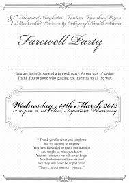 Corporate Invitation Card Format Original Sample Invitation Card For Debut Became Efficient