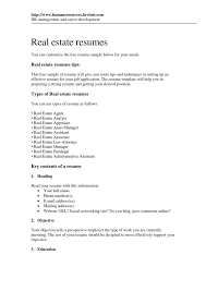 Real Estate Paralegal Resume Nmdnconference Com Example Resume