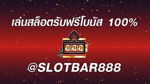 Slotbar888v.1.1 - Home   Facebook