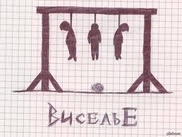 """17 """"охлаждающих рамок"""" установлены в Киеве, - КГГА - Цензор.НЕТ 4403"""