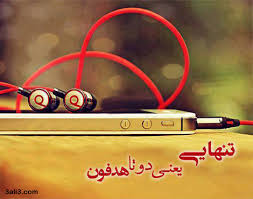 Image result for عکس نوشته غمگین