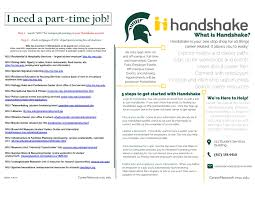 Finding A Part Time Or Summer Job