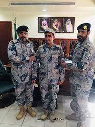 قائد قطاع حرس الحدود بمحافظة طريف يُقلد «الطرفاوي » رتبة الجديدة - اخبارية  طريف
