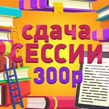 ٠٠•○•○ СФ МИЭП страна чудес ○•○• ВКонтакте МИЭП