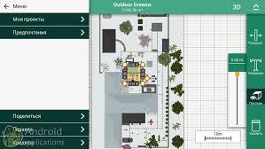 Скачать приложение Home Design 3D Outdoor-Garden на Андроид