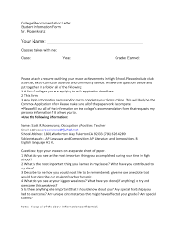 National Honor Society Sample Recommendation Letter Recommendation Letter For Student National Honor Society Archives