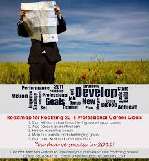 roadmap for realizing professional career goals mcgeachy you