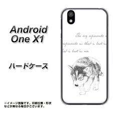 Android One X1 ハードケース カバーyj193 ハスキー 犬 かわいい イラスト 素材クリアアンドロイドワン