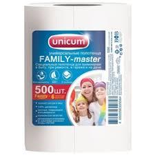 Туалетная бумага и <b>бумажные полотенца</b> — купить на Яндекс ...