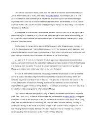 history essay pre war shoplots the