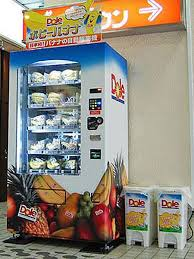 Unique Vending Machines Awesome Japan's Coolest And Strangest Vending Machines TechEBlog