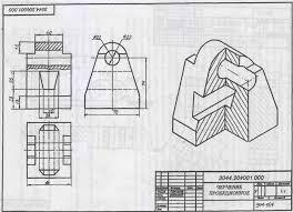 УГАТУ Инженерная графика Пример задания контрольно графической работы по методическому указанию Выполнение и оформление электрических принципиальных схем авторы М С Митин