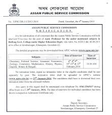assam public service commission interview schedule for the post of asstt professor in haflong govt college under higher education deptt
