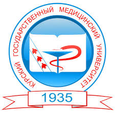 Image result for kursk state medical university