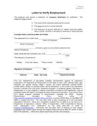 9 Income Verification Letter Pdf Doc