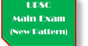 Download  UPSC IAS Mains       Essay Compulsory Question Paper     SP ZOZ   ukowo