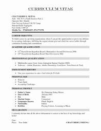 Interests To Put On A Resume Examples Amazing Resume Interests Examples Templates To Put On Hobbies Vozmitut Cv Of