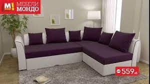 Мебели за баня мебели за баня. Mebeli Mondo Divan Veronika Youtube