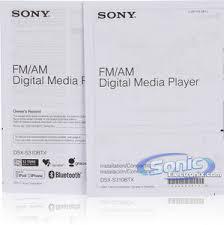 sony dsx s310btx single din bluetooth digital media car stereo product sony dsx s310btx