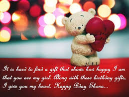 Love Birthday Quotes Classy Romantic Birthday Love Quotes For My Shona Best Wishes