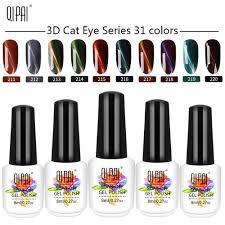 Qipai Esmaltes Permanentes Magnet Gel Nail Lacquers 8ml Professional Hybrid Cat Eyes Nail Polish Led Uv Lamp Gel Design Art At Vova