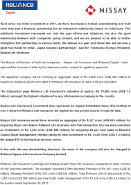 206 a.p.c road,2nd floor, west wing, bank of maharashtra building, opp. Media Release Nippon Life Increases Stake In Reliance Life Insurance From Existing 26 Per Cent To 49 Per Cent Pdf Free Download