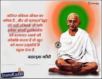 essay on mohandas karamchand gandhi in hindi political science  essay on mohandas karamchand gandhi in hindi