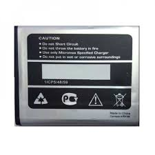 Buy Now Battery for Lenovo A269i